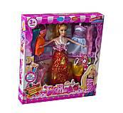 Кукла с 12 нарядами (в красном), 6618D, отзывы