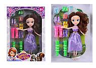 Кукла «София», 2 вида , 95533A(142247980), купить