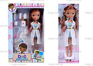 Детская кукла «Доктор Плюшева» с аксессуарами, G24