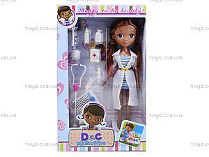 Детская кукла «Доктор Плюшева» с аксессуарами, G24, отзывы