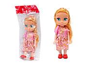 Кукла серии «Диснеевские герои», L2015-83С