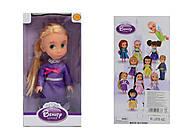 Кукла серии «Диснеевские герои», L2015-83С, фото