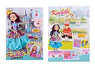 Кукла «Сказочная принцесса», BLD123, детские игрушки