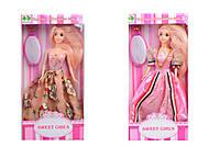 Кукла с разными аксессуарами, CQS902-1, отзывы