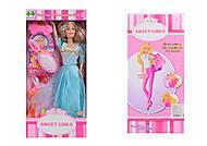 Кукла с разными аксессуарами, коробка, CQS902-3, отзывы