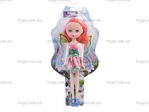 Кукла Фея  с аксессуарами, 83058