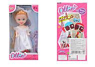 Кукла с аксессуарами «Оllie», 35004, фото