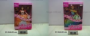 Кукла, с аксессуарами, 89188/89189