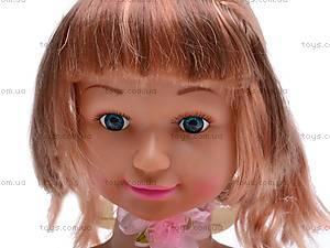 Кукла с аксессуарами для девочек, 22-13A, цена