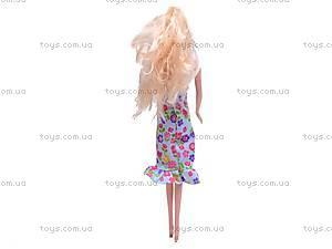 Кукла с аксессуарами и нарядами, 89088, купить