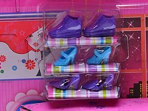 Кукла с аксессуарами и нарядами, 89088, отзывы