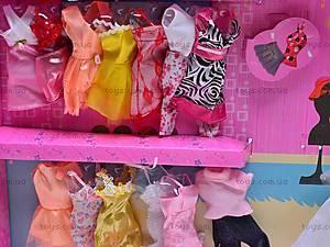 Кукла с аксессуарами и нарядами, 89088, цена