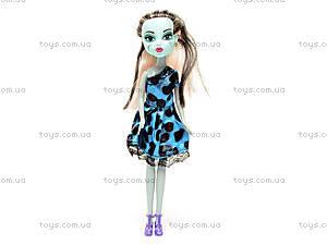 Кукла с аксессуарами Monster High, HP1031789