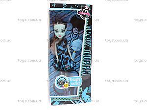 Кукла с аксессуарами Monster High, HP1031789, игрушки
