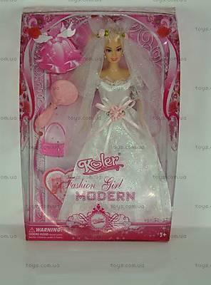Кукла с аксессуарами «Невеста», PV18679