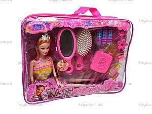 Кукла с аксессуарами в чемоданчике, 83054C, цена