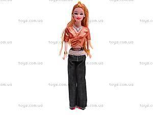 Кукла с аксессуарами в чемодане, 83057B