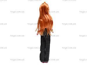 Кукла с аксессуарами в чемодане, 83057B, купить
