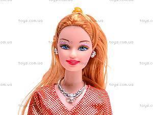 Кукла с аксессуарами в чемодане, 83057B, игрушки