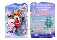 Кукла серии «Fairy tale girl», BLD019-1, отзывы