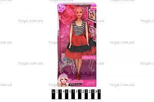 Кукла с аксессуарами «Модница», 0682A