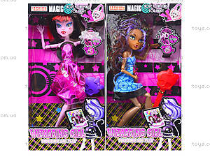 Кукла с аксессуарами Monster Girl, для детей , Q30-B12B22B32, детские игрушки