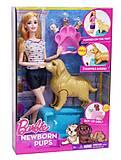 Кукла с беременной собакой «Newborn Pups», FB057, отзывы