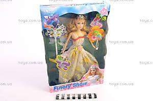 Кукла, с бижутерией, 2243