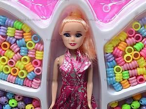 Кукла с бисером, JH5893-22, детские игрушки