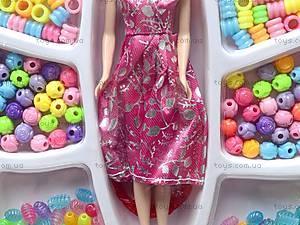 Кукла с бисером, JH5893-22, магазин игрушек