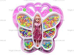 Кукла с бисером, JH5893-22