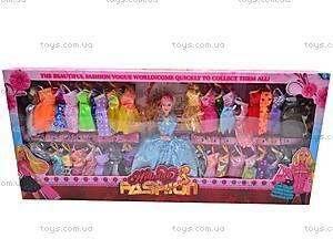 Кукла с большим гардеробом, 6688-1, фото