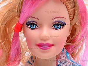 Кукла с большим гардеробом, 6688-1, цена