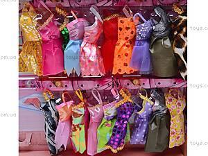 Кукла с большим гардеробом, 6688-1, детские игрушки
