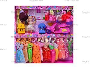 Кукла с дочкой и гардеробом, 988-1, купить