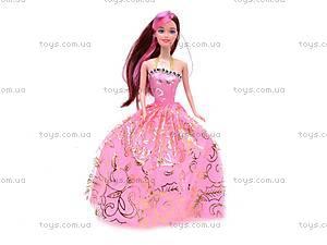 Кукла с дочкой и гардеробом, 988-1