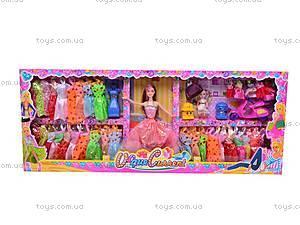 Кукла с дочкой и гардеробом, 988-1, цена