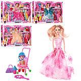 Кукла с дочкой и одеждой, YX032-D, отзывы