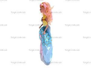 Кукла с гардеробом, 8865D, купить