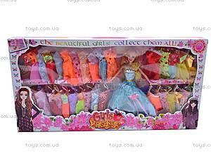 Кукла с гардеробом, 8865D, фото
