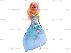 Кукла с гардеробом, 8865D, детские игрушки