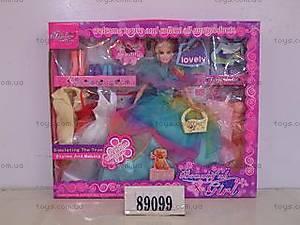 Кукла, с гардеробом и обувью, 89099
