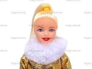 Кукла, с гардеробом и украшениями, 888A, фото