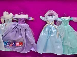 Кукла, с гардеробом и украшениями, 888A, цена