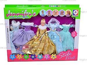Кукла, с гардеробом и украшениями, 888A, игрушки