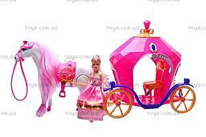 Кукла с каретой и лошадью, JHD689J