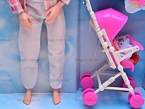 Кукла, с Кеном и ребенком, 33009, отзывы