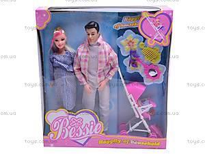 Кукла, с Кеном и ребенком, 33009, игрушки