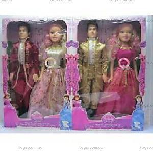 Кукла с Кеном «Семья», W12939-2