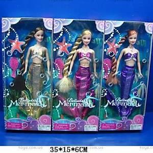 Кукла с хвостом «Русалочка», 55199